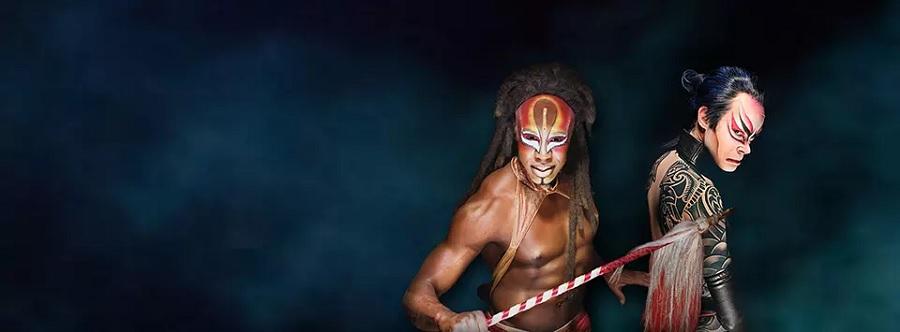 Ingressos para o Show KÀ du Cirque du Soleil em Las Vegas